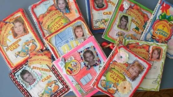 Чтобы остались яркие воспоминания: подарки детям на выпускной в детском саду