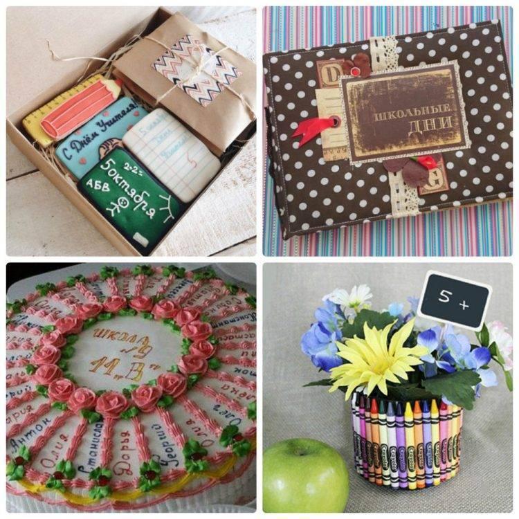 Подарки для учителя на день рождения: лучшие идеи