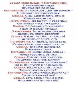 """Авторский сценарий юбилея женщины """"Букет для Королевы"""""""