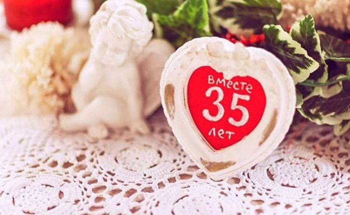 Вместе 35 лет: какая свадьба и что дарить?