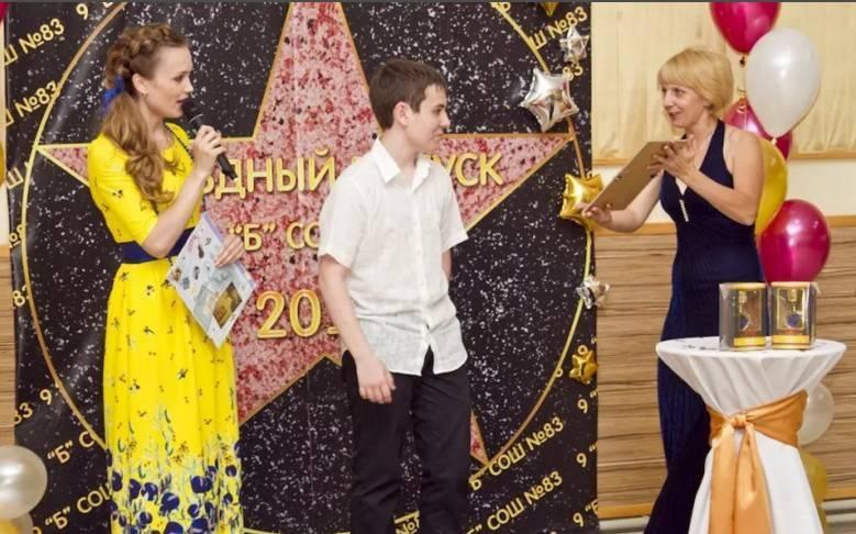 """Авторская игровая программа """"Звездный выпускной"""" Сценарий Кино вечеринки"""