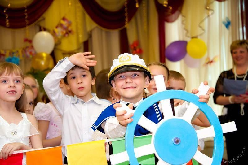"""Сценарий дня рождения мальчика 8-10 лет """"Отважный капитан"""""""