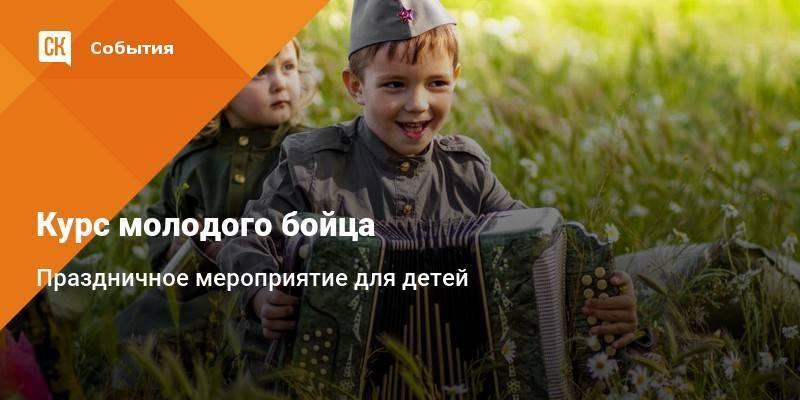 Школа ведущих - курс молодого бойца праздничного фронта