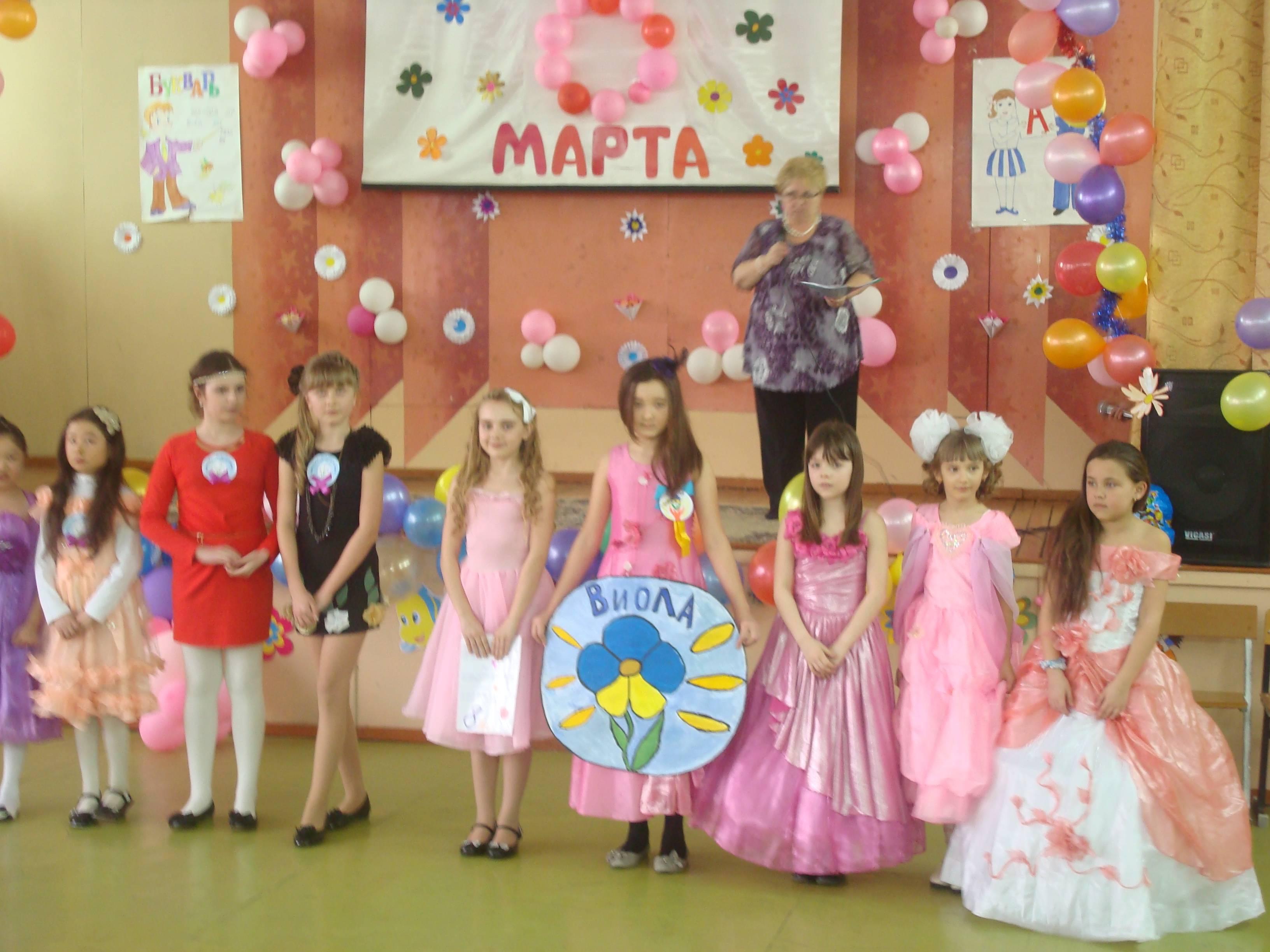 Конкурсы на 8 Марта в школе — для самого веселого праздника