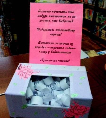 """Шуточное поздравление с подарком и гаданием """"Конфетки на юбилее женщины"""""""
