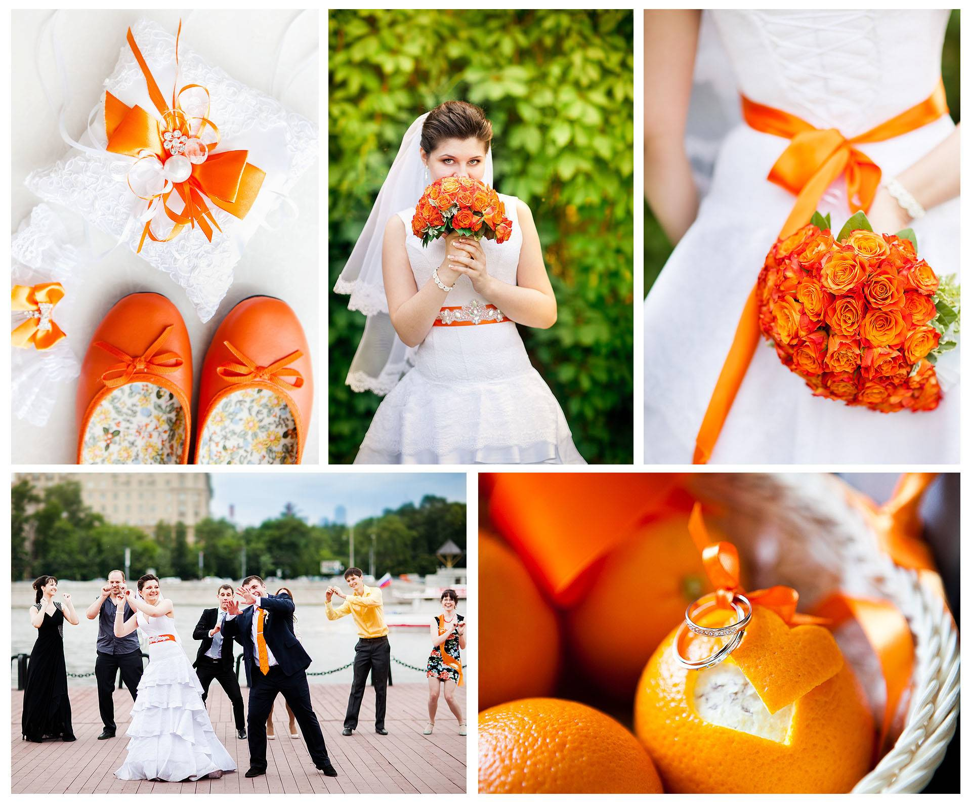 Оранжевая свадьба — солнечное настроение и заряд позитива
