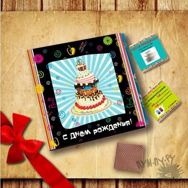 Шуточные подарки на день рождения, которые поднимают настроение всем