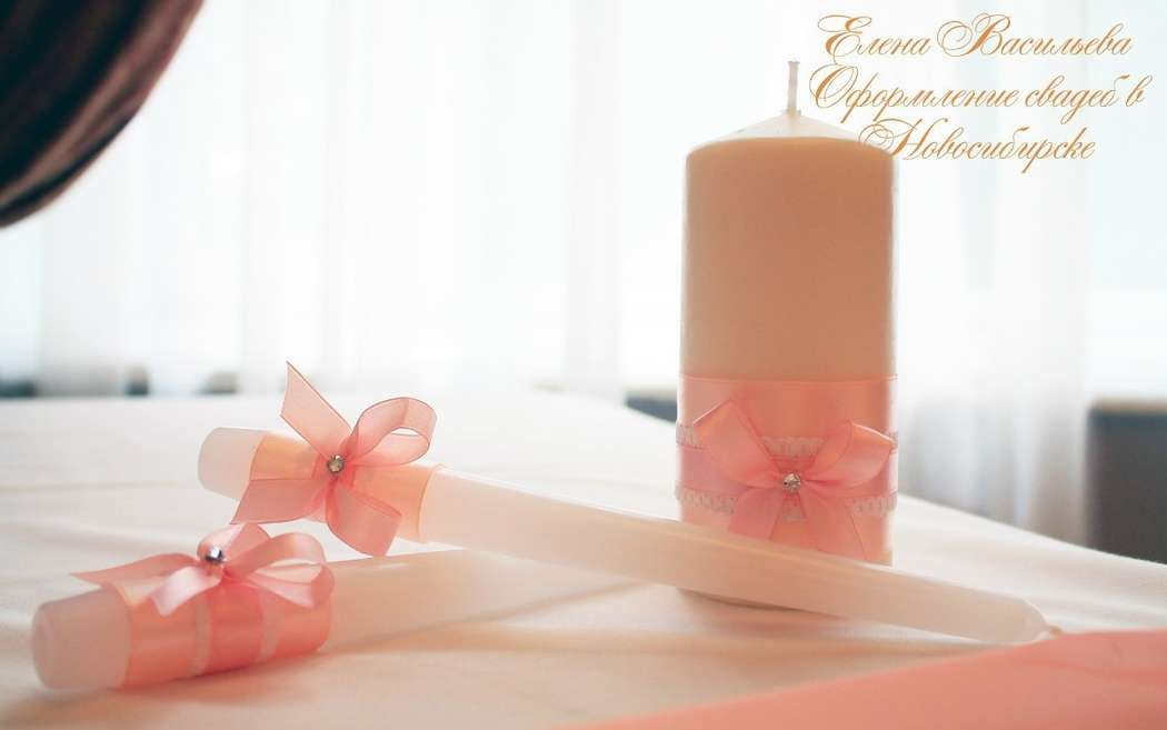 Персиковая свадьба: свет, тепло и радость