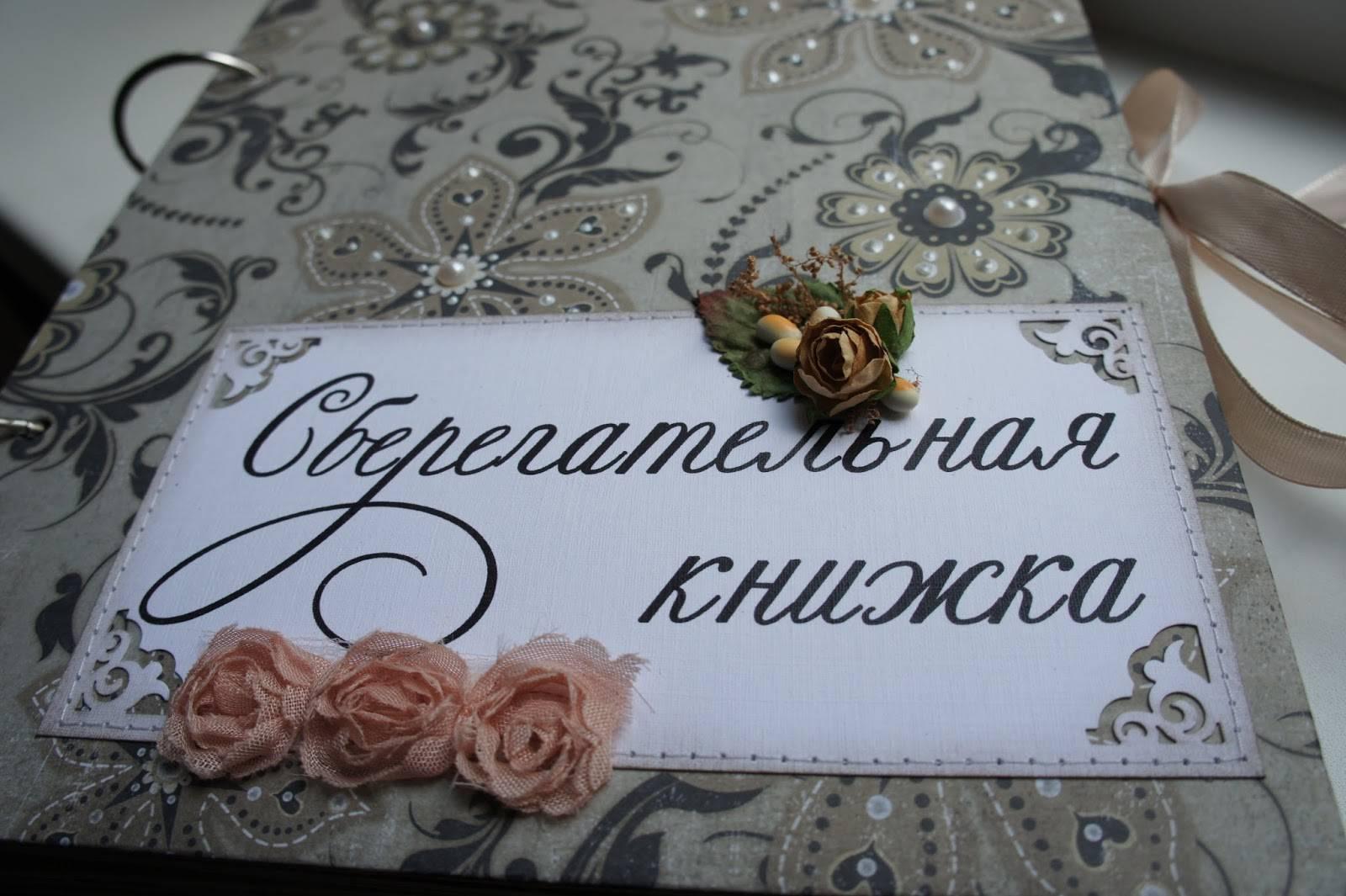 Оригинальные поздравления – подарки на свадьбу