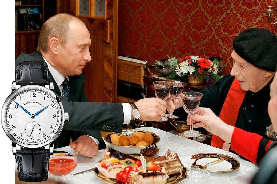"""Шуточное видеопоздравление от президента для корпоратива и вечера отдыха """"Телемост с Путиным ВВ - 4"""""""