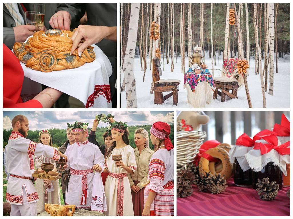 Свадебные традиции в России. Древняя культура русской свадьбы