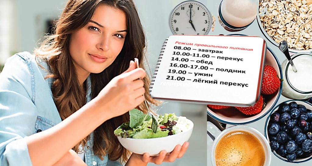 10 Советов эффективного похудения