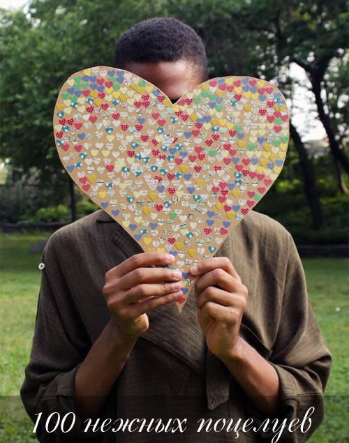 13 идей для сюрприза любимому мужчине
