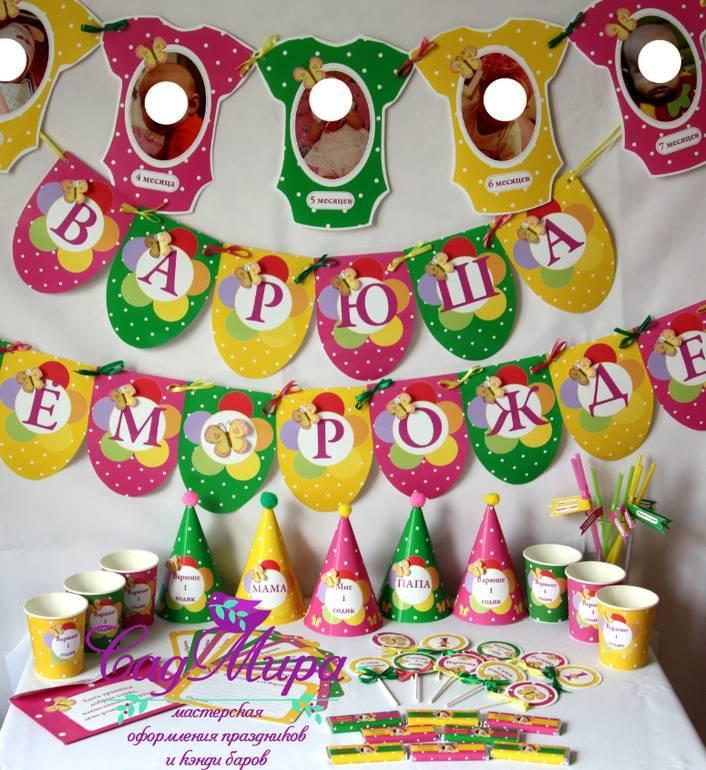 Значимые декорации ко дню рождения