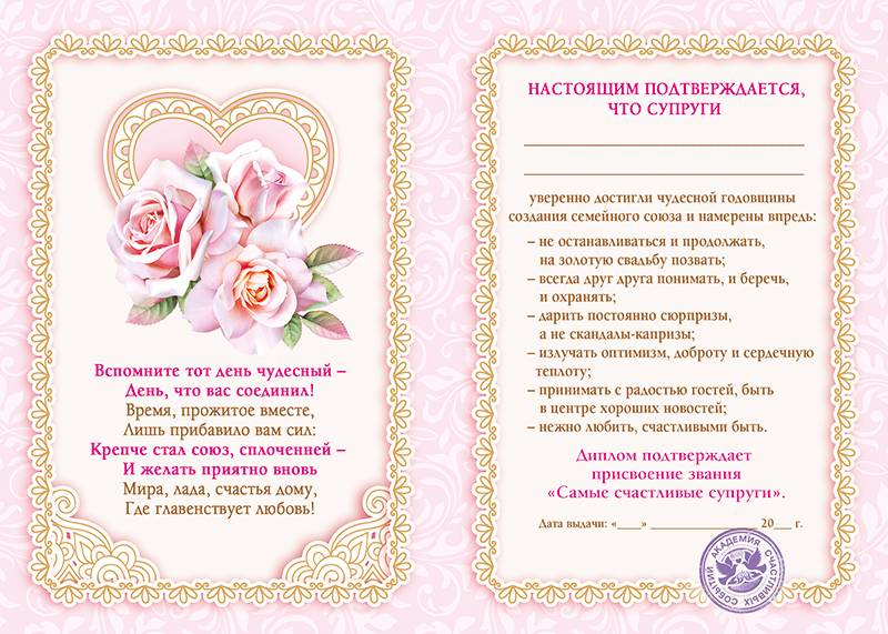 """Костюмированное поздравление """"Вьетнамки на юбилее (свадьбе)"""""""