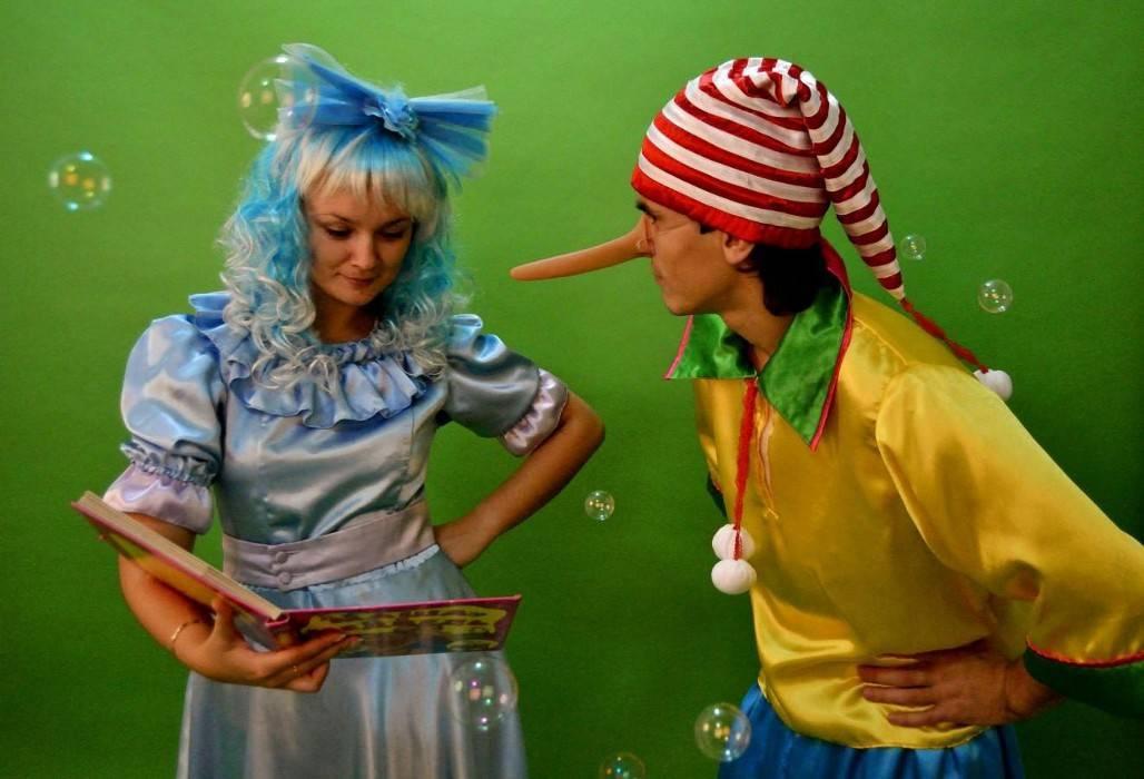"""Костюмированная сценка к Дню Влюбленных """"Принц и Старик Хоттабыч"""""""