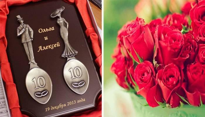 В браке 10 лет: какая это свадьба и что принято дарить супругам на торжество?