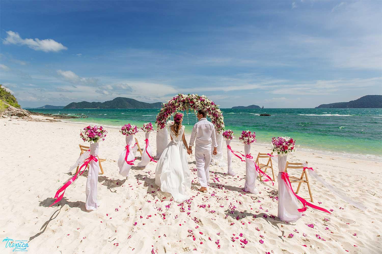 Самые свадебные острова