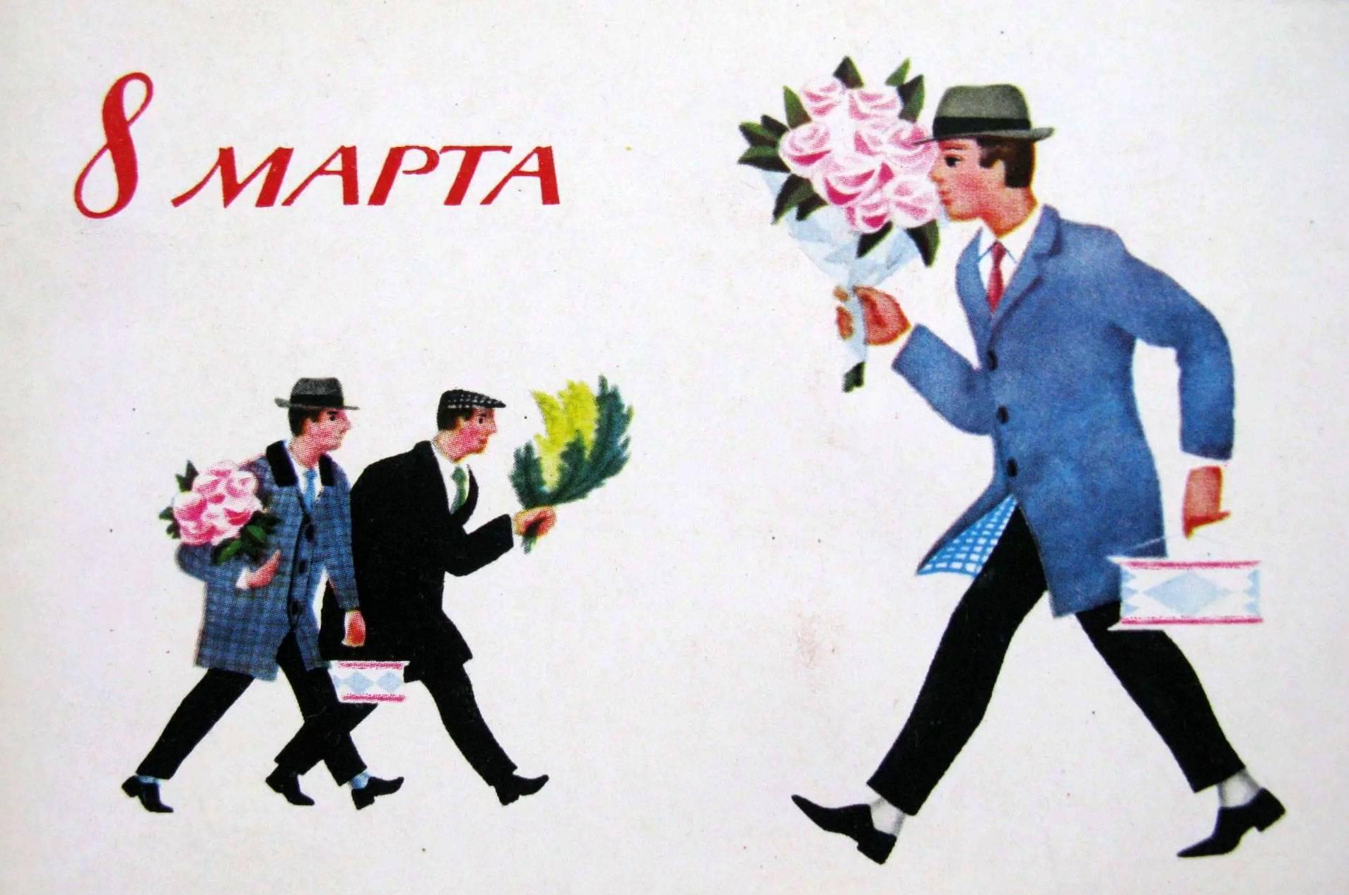 Оригинальное костюмированное поздравление с 8 Марта от Джентльменов