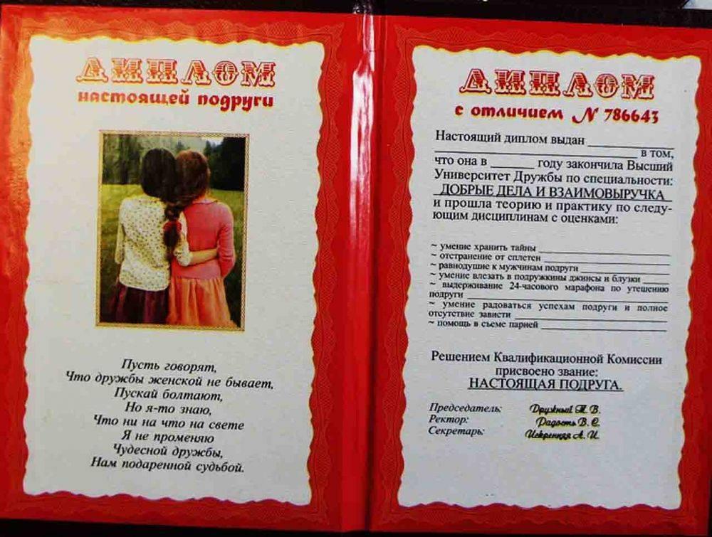 """Костюмированное поздравление от """"Японки"""" на свадьбу или юбилей"""