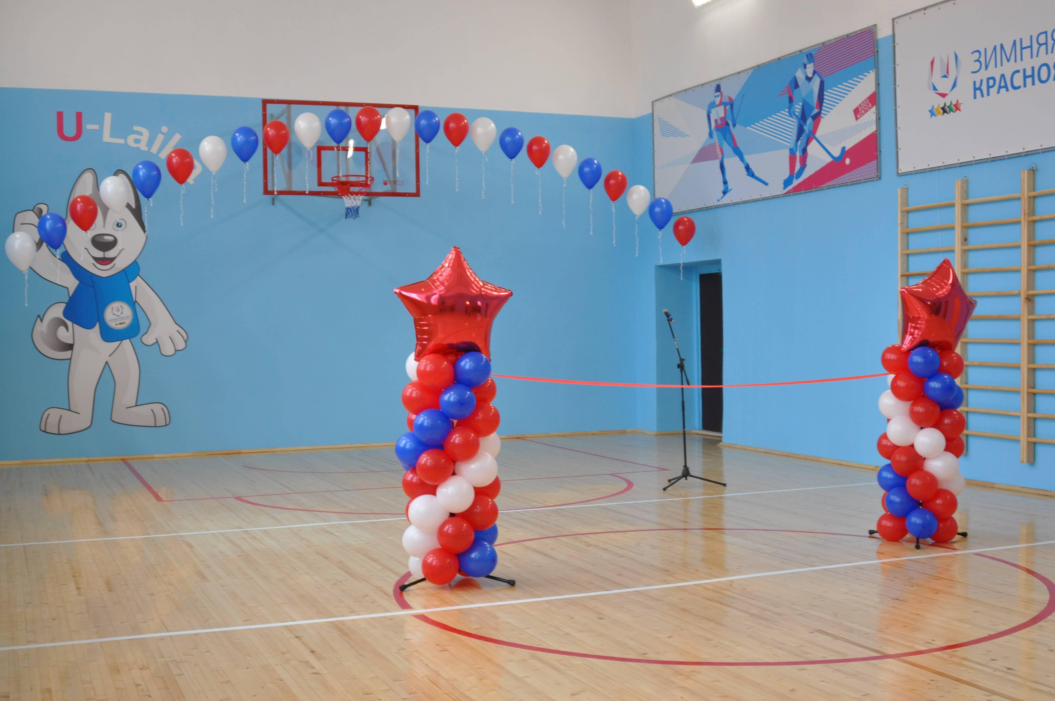 Спортивный праздник: как провести его весело и интересно