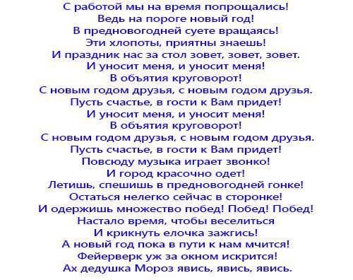 "Три сценки для младших школьников ""Про Сашку и Лешку"""