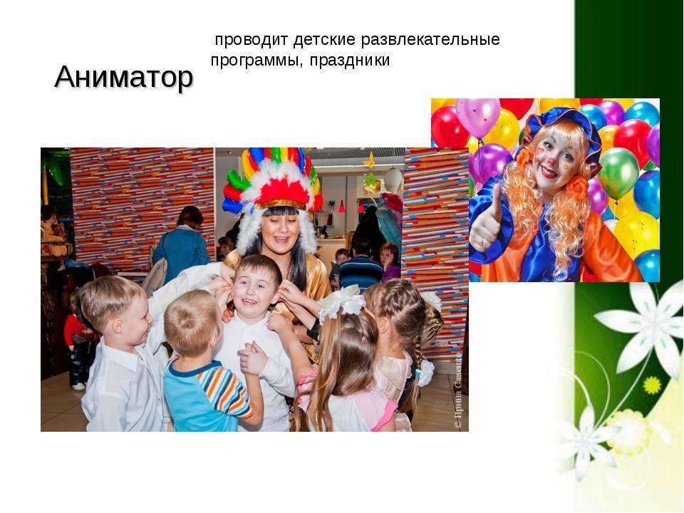 """Игровая программа для девушек """"Сватовство Емели"""""""