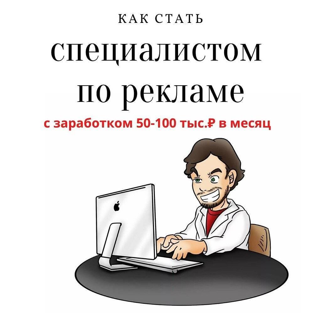 """Виды заработка в интернете: путь от """"чайника"""" к манимейкеру"""