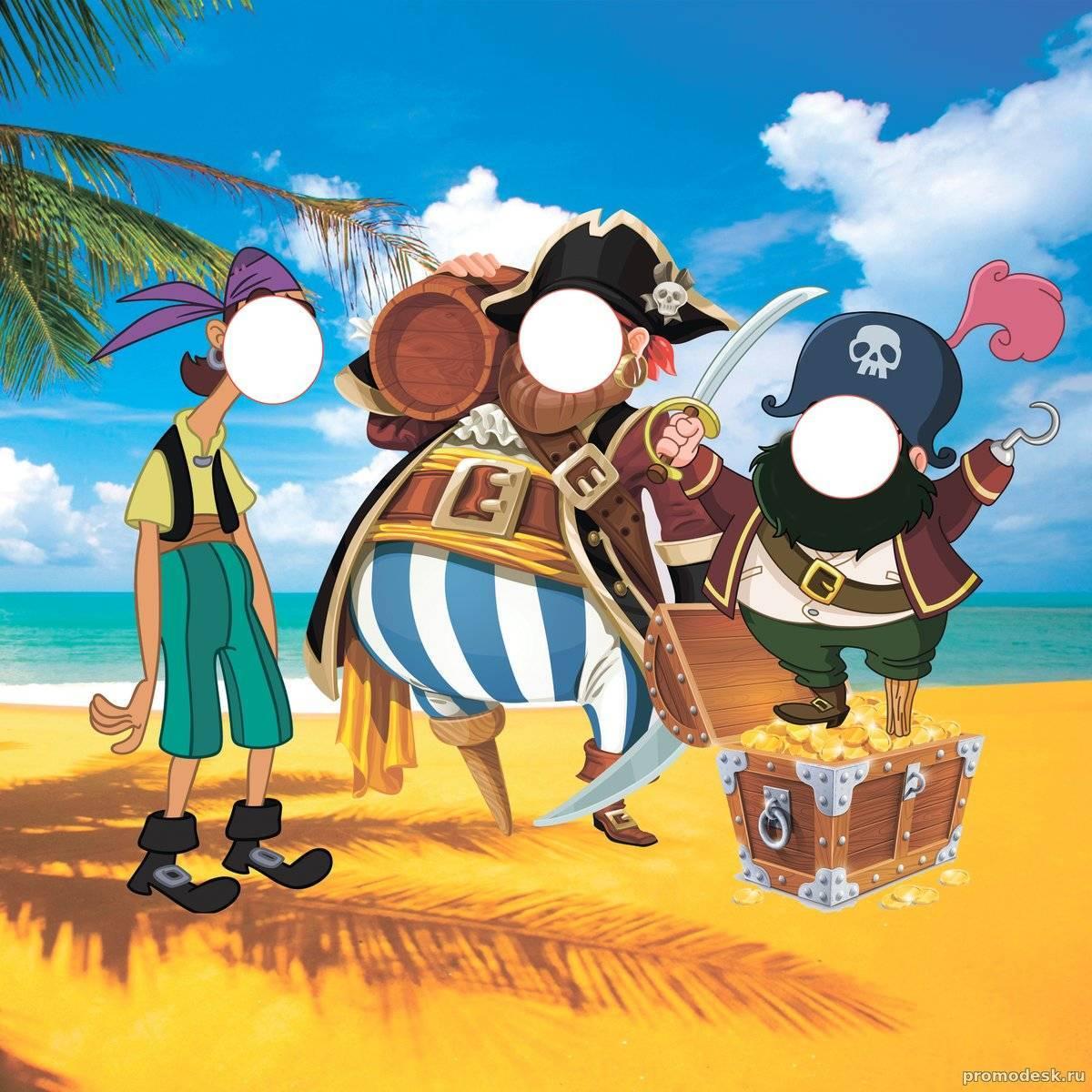 """Музыкальная сказка для любого праздника """"Пиратское счастье"""""""