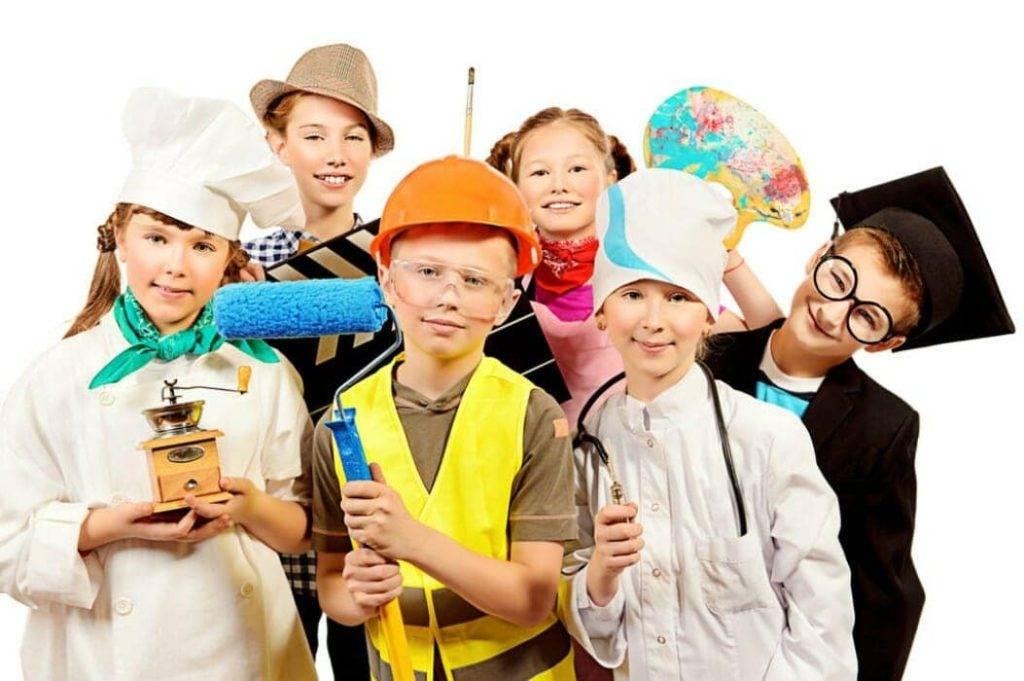 """Игровая программа для детей """"Много профессий хороших и разных"""""""