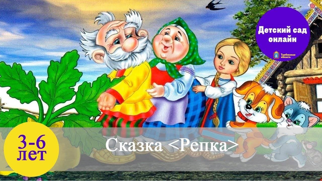 """Музыкальная сказка для семейных и детских праздников """"Дружба творит чудеса"""""""