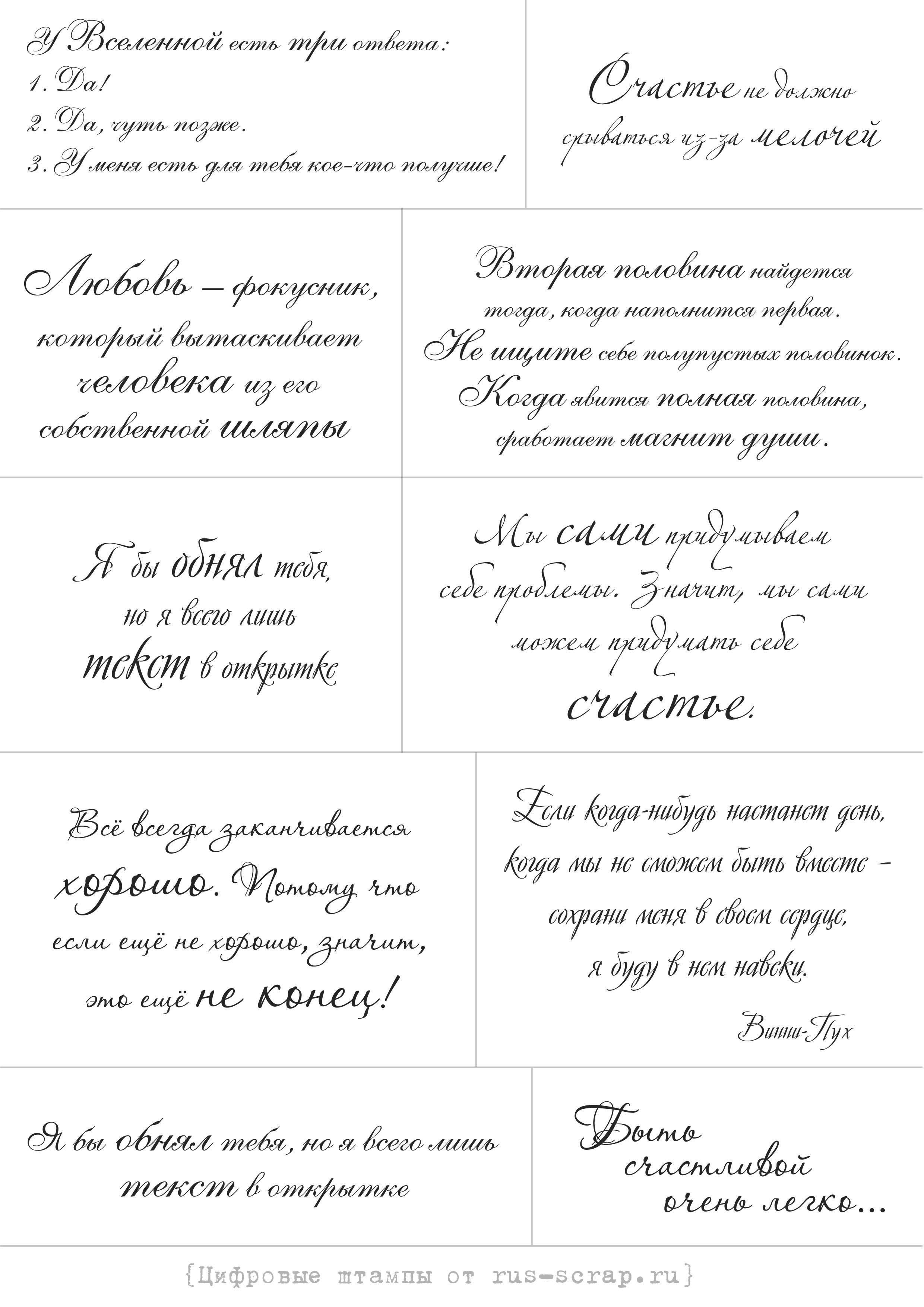 Список лучших коротких фраз и поздравлений в день рождения