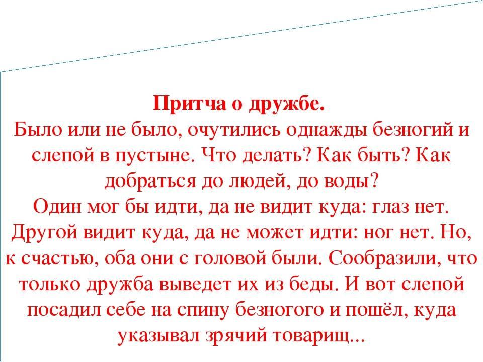 Кавказские тосты, шутки и притчи для дружеского застолья