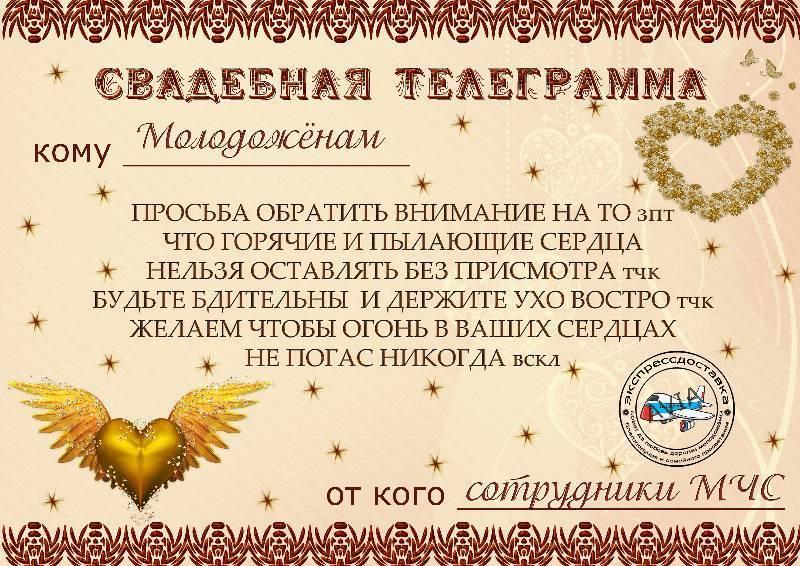 """Шуточное видеопоздравление для свадьбы и свадебных юбилеев """"Телемост с ВВ Путиным - 1"""""""
