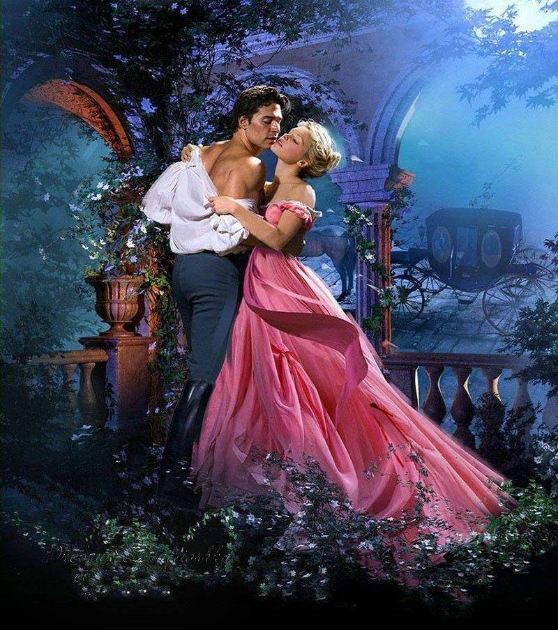 Романтическая сказка о Первой любви и о любви Большой