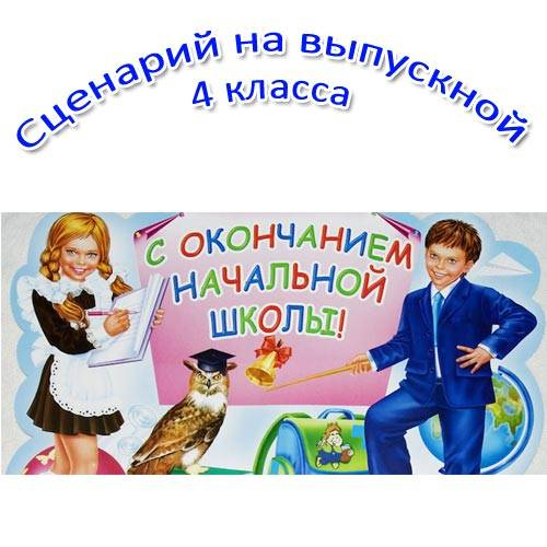 """Сценарии видео конкурсов для выпускников """"Необычные профессии?"""""""