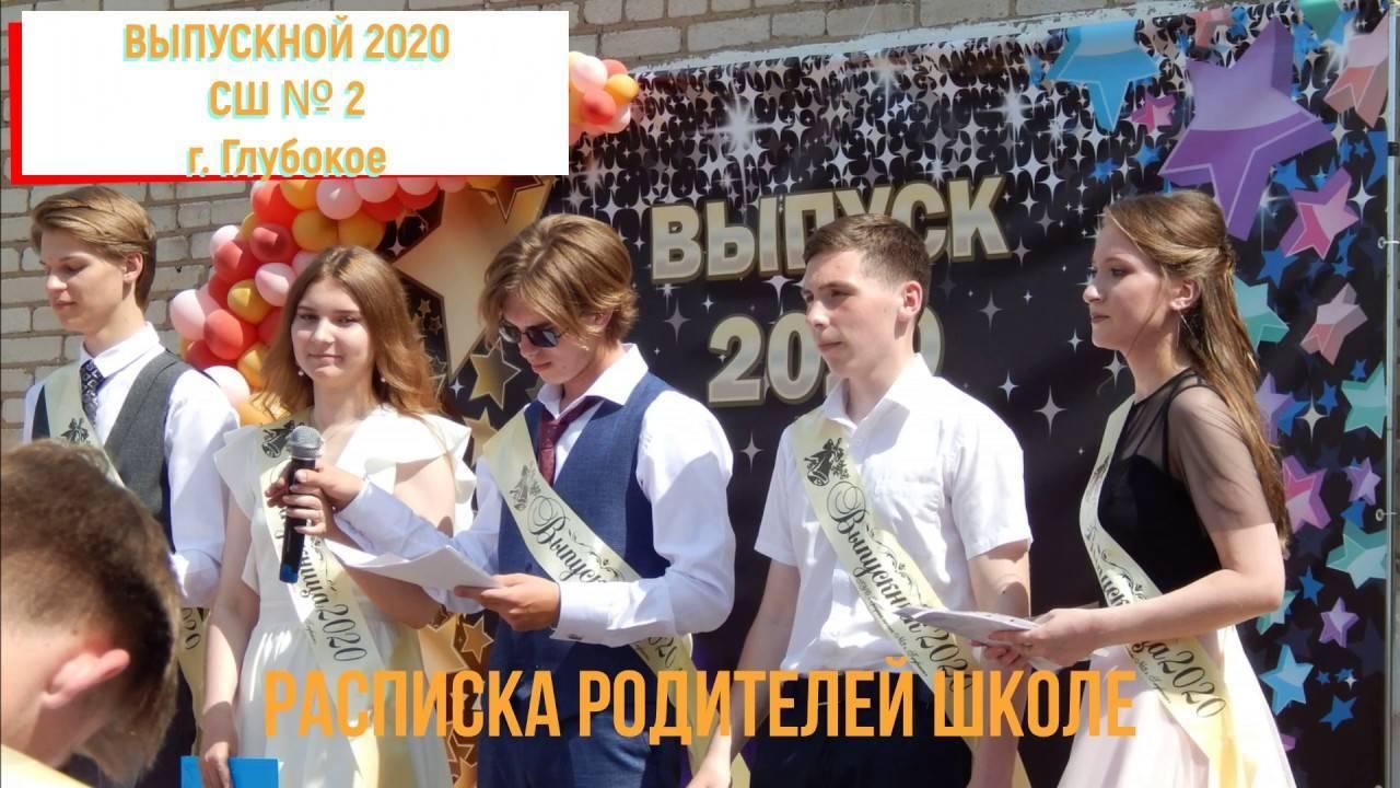 """Костюмированное поздравление от родителей на выпускном балу """"Пионеры"""""""