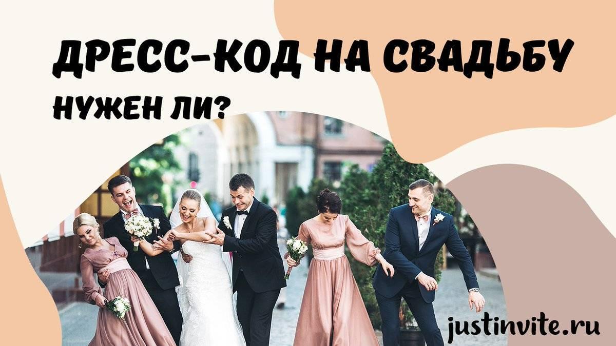 Первый после молодоженов. Обязанности свидетеля на свадьбе