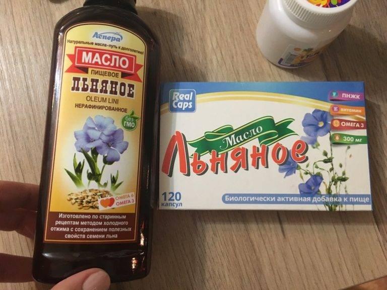 Лечение запора у ребенка с помощью льняного масла