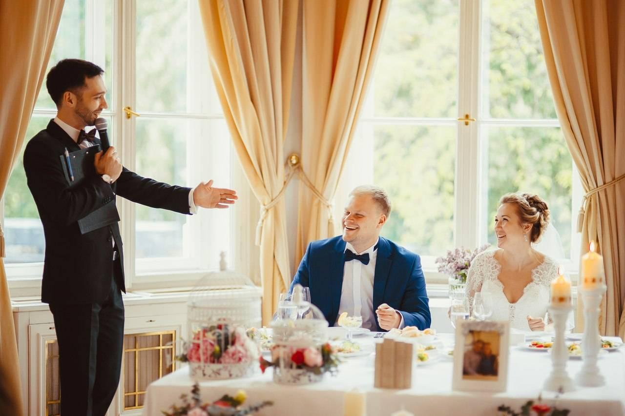 """Сценарий начала свадебного торжества """"Всё начинается с любви"""""""