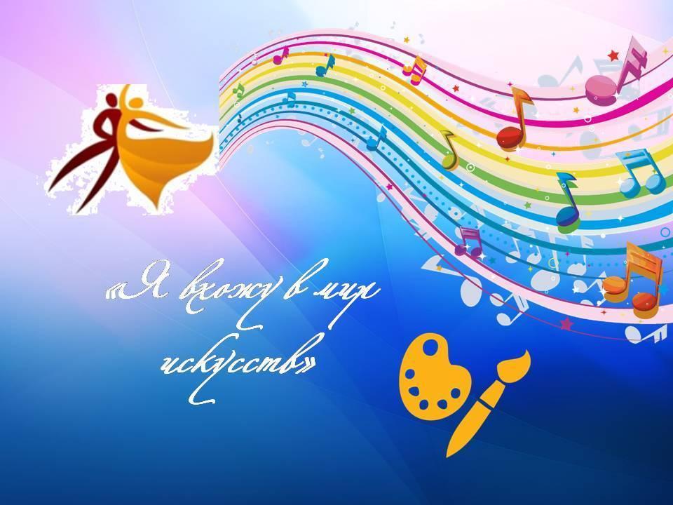 Музыкальные игры и конкурсы для любого праздника