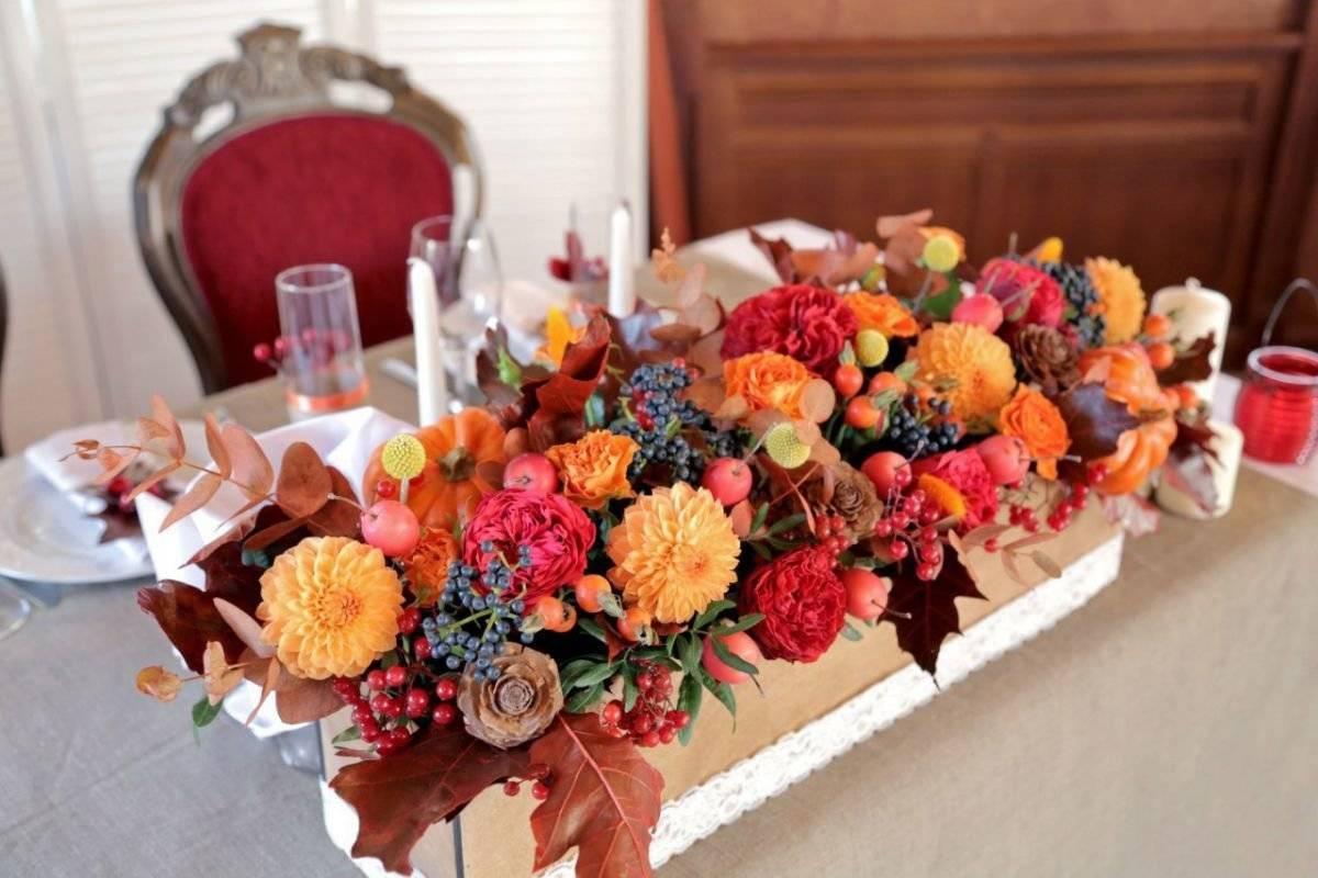Свадьба осенью: оформляем банкетную площадку