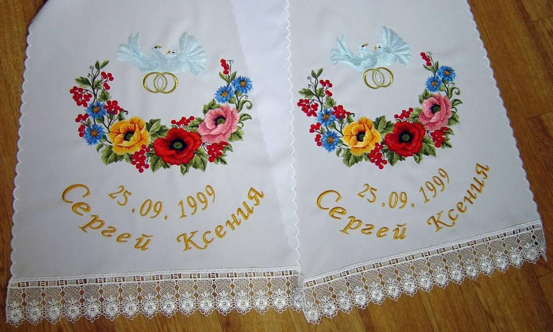 Готовимся к торжеству: свадебный рушник