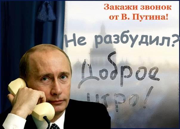 Именные видео поздравления с днем рождения от ВВПутина и знаменитостей