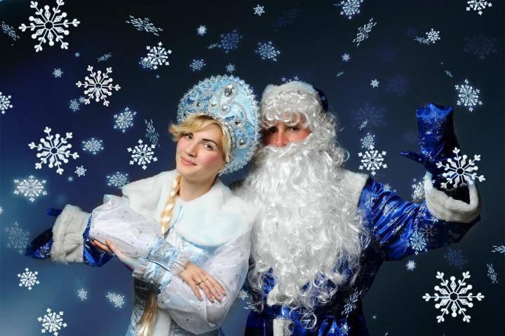 """Сценарий новогодней вечеринки по-флотски """"Фрегат """"Новый год"""" Блок Деда Мороза и Снегурочки"""