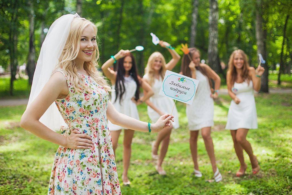 Между нами, девочками, или Сценарии девичника дома, на природе и в необычных условиях