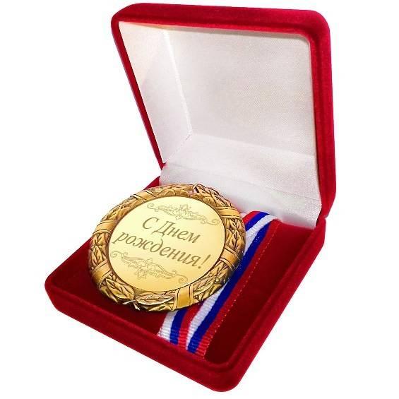 Что подарить выпускникам? Памятные медали