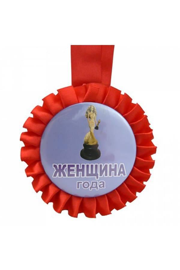 Шуточные номинации и медали коллегам на 8 Марта