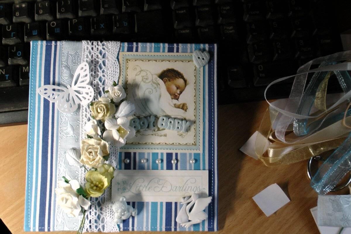 Альбом для новорожденного в технике скрапбукинг — с нежностью и любовью