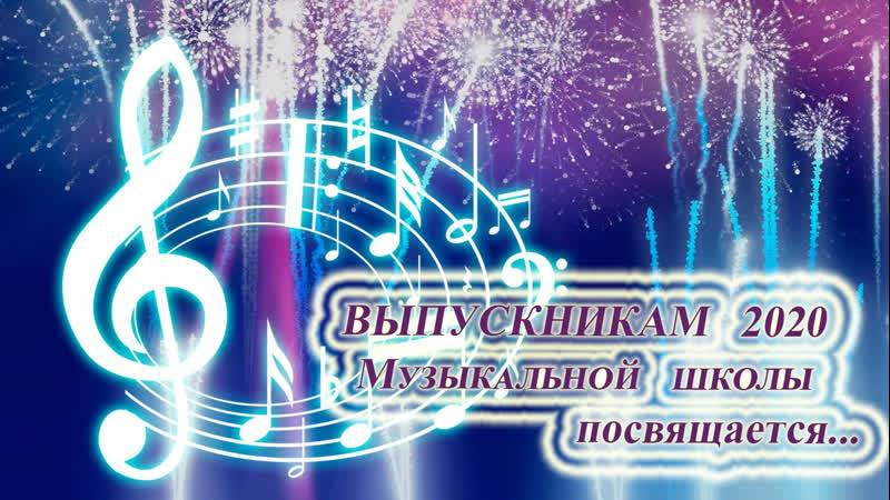 """Новая музыкальная сказка для выпускных вечеров """"Ирония судьбы или с выпускным"""""""